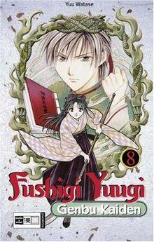 Fushigi Yuugi Genbu Kaiden 08