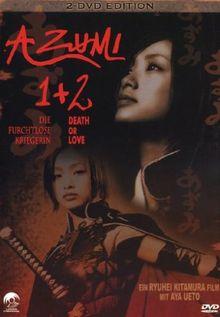 Azumi 1+2 [2 DVDs]