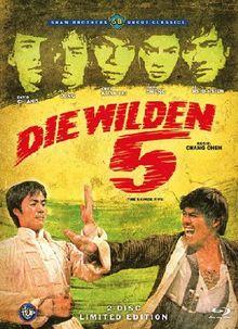 Die wilden 5 - Uncut [Blu-ray] [Limited Edition]