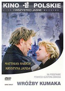 Unkenrufe [DVD] [Region 2] (Deutsche Sprache)