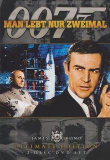 James Bond 007 - Man lebt nur zweimal [2 DVDs]