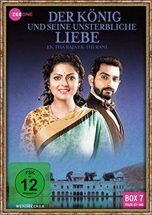 Der König und seine unsterbliche Liebe - Ek Tha Raja Ek Thi Rani (Box 7) (Folge 121-140) [3 DVDs]