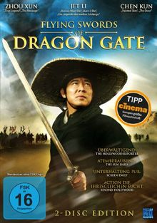 Flying Swords of Dragon Gate (2 Disc Set)