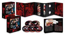 Maniac (Limited Vintage Edition) [Blu-ray]
