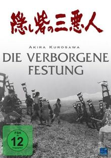 Akira Kurosawa: Die verborgene Festung