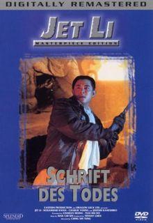 Jet Li - Schrift des Todes (Masterpiece Edition)