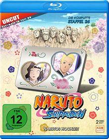 Naruto Shippuden - Staffel 26: Narutos Hochzeit (Folgen 714-720) [Blu-ray]