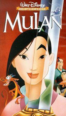 Mulan [VHS] [Special Edition]