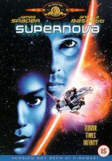 Supernova [UK Import]