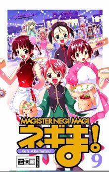 Negima! Magister Negi Magi 09