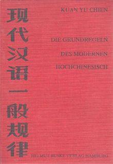 Die Grundregeln des modernen Hochchinesisch