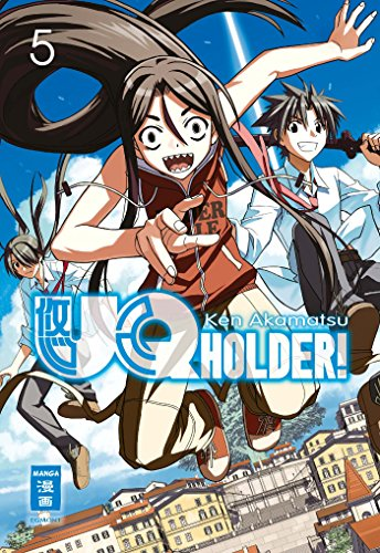 Uq Holder 05