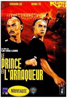 Le Prince et L'Arnaqueur (Shaw Brothers, Version Française) [FR Import]