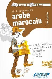 Kit Conv. Arabe Marocain 2010