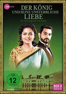 Der König und seine unsterbliche Liebe - Ek Tha Raja Ek Thi Rani (Box 8) (Folge 141-160) [3 DVDs]