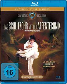 Das Schlitzohr mir der Affentechnik uncut - (Shaw Brothers) [Blu-ray]