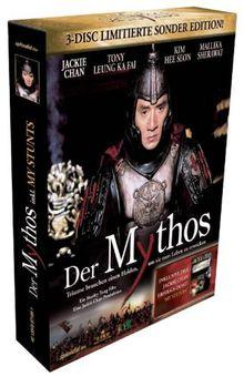 Der Mythos & My Stunts Limitiert 3 Disc Digi-Pak [3 DVDs]