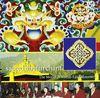 Geistliche Tibetische Gesänge