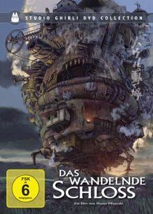 Das wandelnde Schloss (Studio Ghibli DVD Collection) [2 DVDs] [Deluxe Special Edition] [Deluxe Edition]