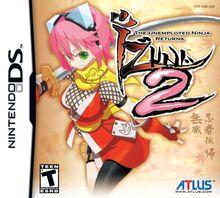 Izuna 2: The Unemployed Ninja Returns [US Import]