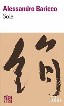 Soie (Collection Folio)