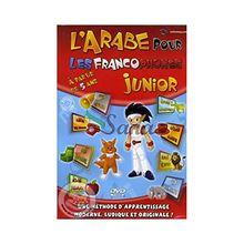 L'Arabe pour les Francophones Junior (des 5 Ans)