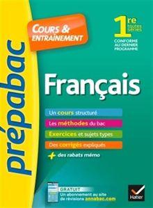 Prepabac Cours et entrainement: 1re - Francais - (Toutes series)