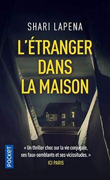 L'Etranger dans la maison (Thriller)