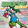 Smash! Cool Rap