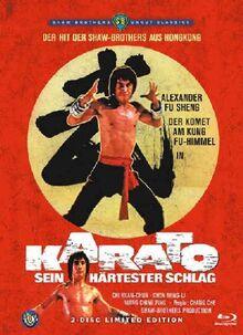Karato - Sein härtester Schlag - Uncut [Blu-ray] [Limited Edition]