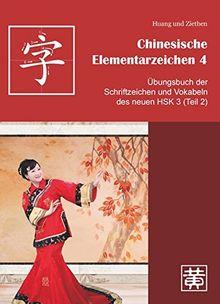 Chinesische Elementarzeichen 4: Übungsbuch der Schriftzeichen und Vokabeln des neuen HSK 3 (Teil 2)