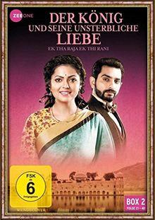 Der König und seine unsterbliche Liebe - Ek Tha Raja Ek Thi Rani, Box 2, Folge 21-40 [3 DVDs]