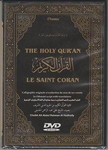 DVD-CORAN-COMPLET-FR-Soudays-Shuraïm-Taleb