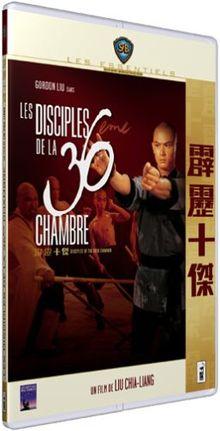 Les Disciples de la 36e chambre (Version Pocket) [FR Import]