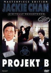 Projekt B (2 DVDs)(Masterpiece-Edition)