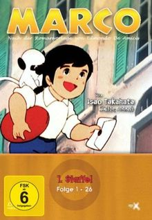 Marco - 1. Staffel, Folge 01-26 [4 DVDs]