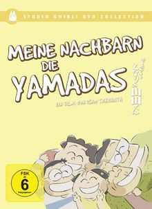 Meine Nachbarn die Yamadas (Studio Ghibli DVD Collection) [Special Edition]