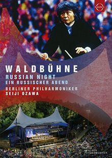 Berliner Philharmoniker: Waldbühne 1993 - Russische Nacht