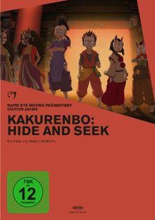 Kakurenbo: Hide and Seek (OmU) (Edition Anime)