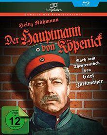 Der Hauptmann von Köpenick [Blu-ray]