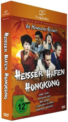 Heißer Hafen Hongkong - Die Hongkong-Reißer/Filmjuwelen