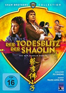 Der Todesblitz der Shaolin - Shaw Brothers Collection
