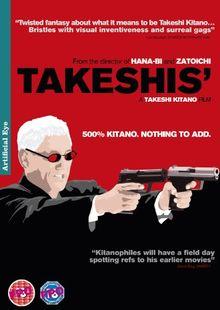 Takeshis [UK-Import]