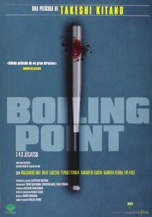 Boiling point Director: Takeshi Kitano (Spanisch und Japanisch) aus Spanien importiert.