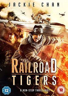 Railroad Tigers [DVD] [UK Import]