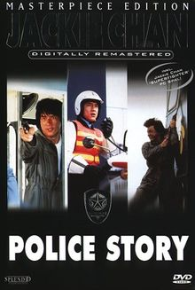 Police Story (Masterpiece-Edition)