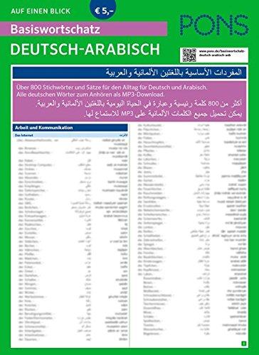 Deutsch In Arabisch