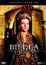 Medea (2 DVDs - limitierte Auflage) [Limited Edition]