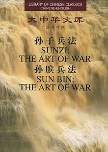 Sunzi: the Art of War: Sun Bin: the Art of War (Library of Chinese Classics)