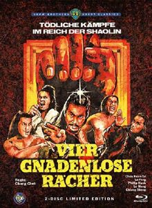 Vier gnadenlose Rächer - Uncut [Blu-ray] [Limited Edition]